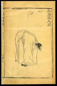 Qi Gong – So many forms….where tobegin?